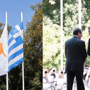 Ελλάδα και Κύπρος, μόνο με ενιαίο δόγμα έχουμεελπίδες