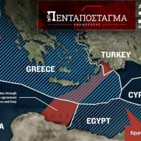 Αίγυπτος: Κόκκινη γραμμή η Συμφωνία με τηνΕλλάδα