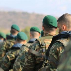 Ερχονται προσλήψεις 6.000 ΕΠΟΠ -Ενόψει ελληνοτουρκικήςκρίσης…