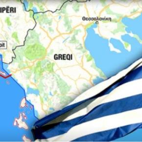 Gazeta Tema:Τα θαλάσσια σύνορα Ελλάδας- Αλβανίας καθορίζονται στα 12μίλια