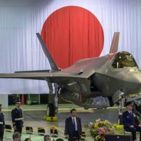 F-35 Ιαπωνία και Gripen NG για την Ιρλανδία: Δύο προσεγγίσεις πολλά διδάγματα γιαΕλλάδα-Κύπρο