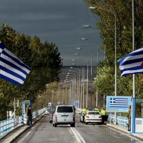 Κλείνουν τα σύνορα στον Έβρο οι Τούρκοι σε ένδειξη διαμαρτυρίας για την υπογραφή της ΑΟΖ με τηνΑίγυπτο!