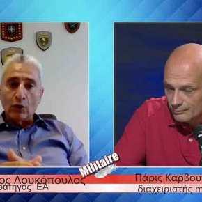 """""""Δεν είναι μία ακόμη κρίση με την Τουρκία, κινδυνεύει ο Ελληνισμός""""! ΚώσταςΛουκόπουλος"""