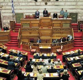 Κυρώθηκε η συμφωνία για την ΑΟΖ με την Αίγυπτο στηΒουλή