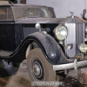 Κινούμενα μοντέρνα μνημεία τα αυτοκίνητα της πρώην βασιλικήςοικογένειας