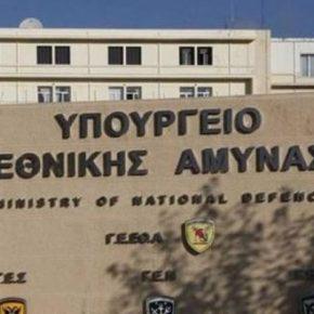 ΑΠΟΚΛΕΙΣΤΙΚΟ: Διαταγή για να έχει ψηφιστεί νέος Νόμος Προμηθειών μέχρι το τέλος τουκαλοκαιριού
