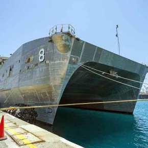 Στην Αλεξανδρούπολη παραμένει το αμερικανικό πλοίο USNSYuma