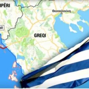 Αλβανία: Η Ελλάδα θα επεκτείνει τα χωρικά ύδατα στα 12 μίλια χωρίς να ρωτήσειτρίτους