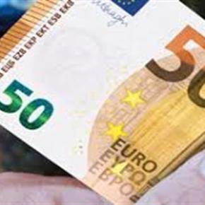 Το Ευρώ ως ΕλληνικόΥπερόπλο