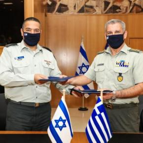 «Έπεσαν» οι υπογραφές για στρατιωτική συμφωνία μεταξύ Ελλάδας &Ισραήλ