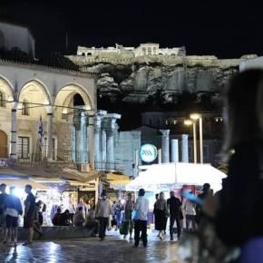 Ακρόπολη: Πιο λαμπερή από ποτέ! Εντυπωσιάζει o φωτισμός του Ιερού Βράχου (pics)Δείτε εντυπωσιακές φωτογραφίες από τον νέο φωτισμό τηςΑκρόπολης