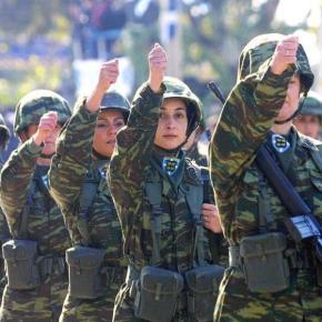 Έκθεση του Ινστιτούτου Εξωτερικών Υποθέσεων: Προτείνει 12 μήνες θητεία και στράτευση τωνγυναικών