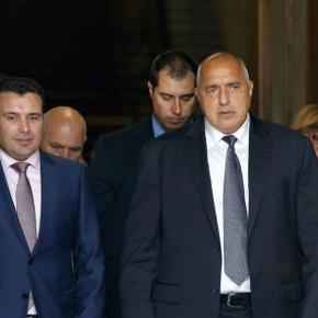 Βουλγαρία κατά Σκοπίων στην ΕΕ: »Δεν υπάρχει 'Μακεδονικό' έθνος, είναι έργο τουΤίτο»