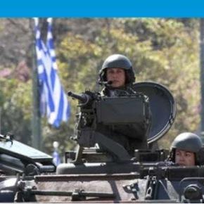 Τριπλασιάζονται οι αμυντικές δαπάνες στην Ελλάδα- τουρκοκυπριακήεφημερίδα
