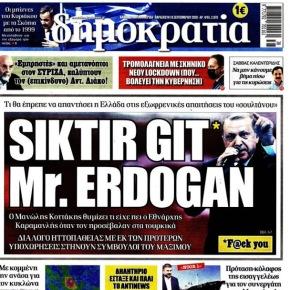 Τσαβούσογλου: Καλέσαμε τον Έλληνα πρέσβη στο Υπουργείο για δημοσίευμα ελληνικήςεφημερίδας…