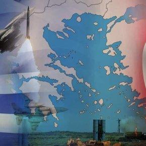 Yeni Safak: «H Ελλάδα μετά την υποχώρηση στην ΑΟΖ δέχτηκε και την αποστρατικοποίηση στανησιά»!