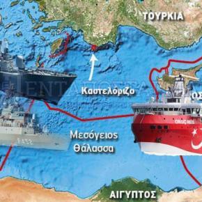 Μήνυμα Πομπέο: «Ανησυχούμε για τις έκνομες ενέργειες της Τουρκίας – Στηρίζουμε Ελλάδα καιΚύπρο»