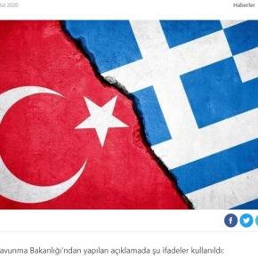 Συνάντηση στρατιωτικών αντιπροσωπειών Ελλάδας Τουρκίας στοΝΑΤΟ