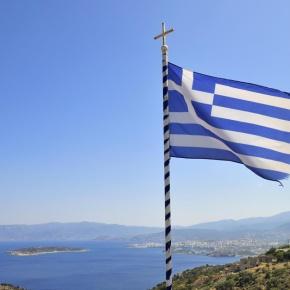 Γιατί η Ελλάδα έγινε πιο συμβιβαστική- Γερμανόςειδικός