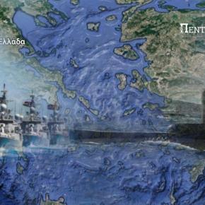 Αόρατα στους Τούρκους τα Ελληνικάυποβρύχια
