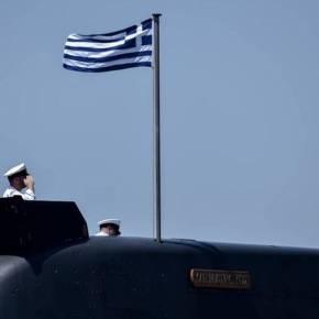 FAZ: «Τα ελληνικά υποβρύχια τρομοκρατούν τους Τούρκους στοΑιγαίο»