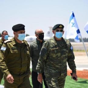 Σχέδιο Ισραήλ για δημιουργία μεσογειακής »ασπίδας» κατά τηςΤουρκίας