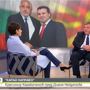 «Η Γερμανία ασκεί ισχυρές πιέσεις για την υποστήριξη της ΒόρειαςΜακεδονίας»