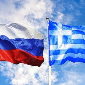 Επιβεβαιώθηκε η επίσκεψη Λαβρόφ στην Αθήνα στις 26Οκτωβρίου