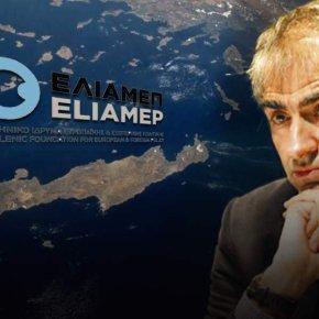 Άρθρο-σοκ από σύμβουλο του ΕΛΙΑΜΕΠ: «Πρέπει να υποταχθούμε στην Τουρκία – Δώστε τα όλα βυθό &βραχονησίδες»