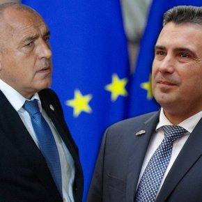 Η Βουλγαρία το είπε και το έκανε – «Μπλόκαρε» τις ενταξιακές των Σκοπίων: «Δεν αναγνωρίζουν τις βουλγαρικές ρίζεςτους»
