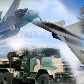 Έρχεται εξοπλιστική αντεπίθεση: Προς αναβάθμιση S-300 & Patriot.Σημαντική εξέλιξη