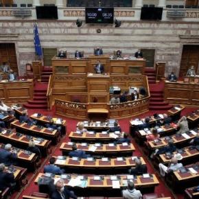 ΕΠΙΤΕΛΟΥΣ: Τροποποιείται ο Νόμος Αμυντικών Προμηθειών (Βενιζέλου), σε δημόσια διαβούλευση τοκείμενο