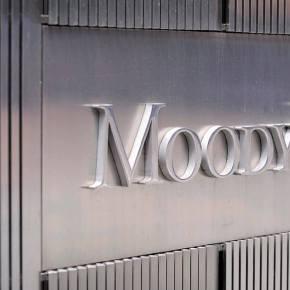 Ανέλπιστο δώρο από Moody's! Αναβάθμισε τηνΕλλάδα!