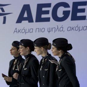 Εγκρίθηκε από την Κομισιόν η κρατική ενίσχυση τηςAEGEAN