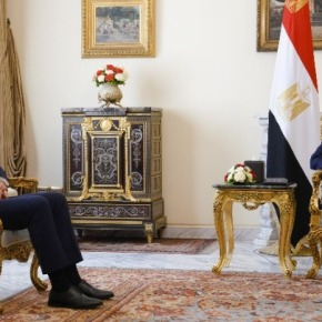 Αναρτήθηκε σε χρόνο ρεκόρ στον ΟΗΕ η συμφωνία οριοθέτησης ΑΟΖ Ελλάδας-Αιγύπτου!