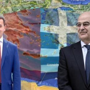 Η Ελλάδα μεγαλώνει από το ΙόνιοΠέλαγος