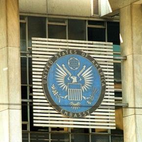 Επεισόδια στο Καπιτώλιο: Σε κλοιό ασφαλείας η αμερικανική πρεσβεία στηνΑθήνα