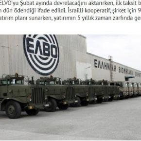 """""""Η Ελλάδα πούλησε στρατηγική εταιρεία στοΙσραήλ"""""""