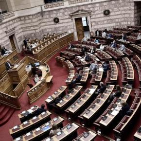 Η Ελλάδα μεγαλώνει: Εγκρίθηκε με συντριπτική πλειοψηφία η επέκταση χωρικών υδάτων στα 12ν.μ. στοΙόνιο