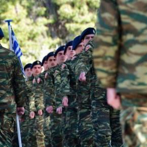 Αύξηση της θητείας στο Στρατό αποφάσισε το ΚΥΣΕΑ – Δείτε πόσους μήνες θα διαρκείπλέον