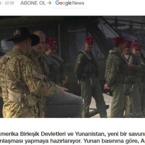 Η Ελλάδα υπογράφει νέα αμυντική συμφωνία με τις ΗΠΑ, λένε οιΤούρκοι