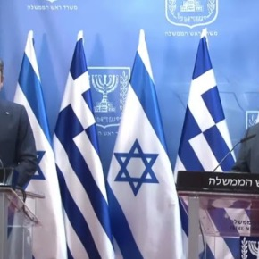 Ο Έλληνας πρωθυπουργός με τον Νετανιάχου για πιστοποιητικό εμβολίου και προθέσεις του Ισραήλ έναντι τηςΆγκυρας