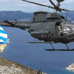 Ο Τρόμος των Τούρκικων UAV & Ε/Π Τ129 ATAK…Θα είναι τα ΕλληνικάΟΗ-58D;