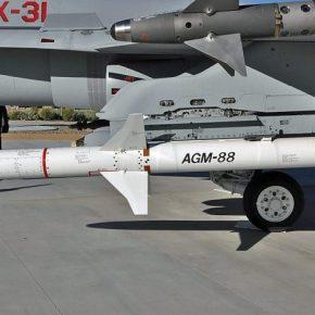 Ενημέρωση της Πολεμικής Αεροπορίας για τον πύραυλο αντι-ραντάρ AGM-88EAARGM