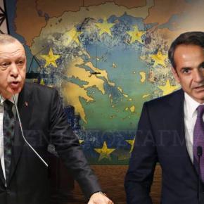 Επίθεση Ερντογάν σε Μητσοτάκη: »Μεπροκαλείς»