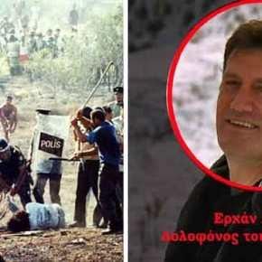 Συνεργός στη δολοφονία του Τάσου Ισαάκ, αντιπρόεδρος στακατεχόμενα….
