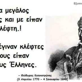 Τουρκικές εταιρείες μπορούν να προμηθεύουν υλικά τις ελληνικές ΕΔ! Παραδοχή στηΒουλή!