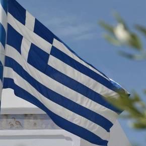 Έλληνες, ας ξαναβρούμε αυτά που μαςενώνουν!