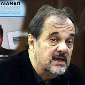 Δοξιάδης: Η συμβία του συμβούλου του Τσίπρα είναι Τούρκοςκατάσκοπος