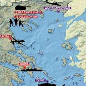 »Αποχαιρετά» ΗΠΑ η Τουρκία: »Στέλνετε όπλα στηνΕλλάδα»